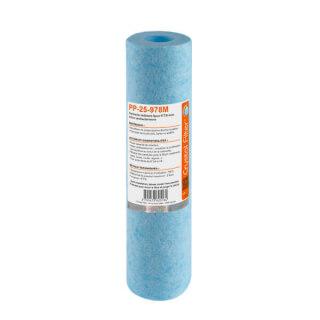 Cartouche PP-25-978M sédiment SPUN 9''7/8 - filtre 25µm - Antibactérien - Crystal Filter®